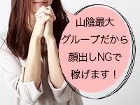 PRODUCE~プロデュース米子店~で働くメリット2