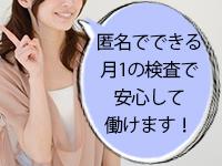PRODUCE~プロデュース米子店~で働くメリット6