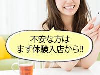PRODUCE~プロデュース米子店~で働くメリット7