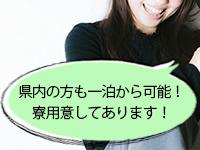 PRODUCE~プロデュース米子店~で働くメリット9