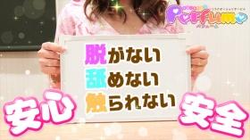 Perfumeの求人動画