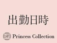 プリンセスコレクション 宇部店で働くメリット3