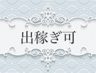 Rwin tsuyama