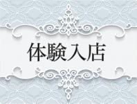 Rwin tsuyamaで働くメリット7