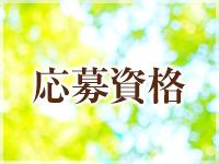 即会い.net 奥様 札幌
