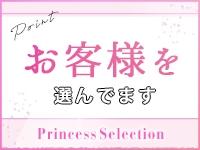 プリンセスセレクション谷九店で働くメリット4