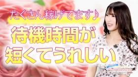 プリンセスセレクション谷九店