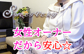 SweetVery~スイートベリー~の求人動画