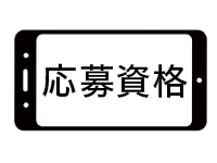Chat With(熊本店)で働くメリット2