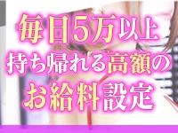 人妻ポルノ 横浜関内店