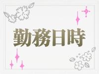 aa east岐阜店で働くメリット2