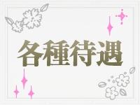 aa east岐阜店で働くメリット3
