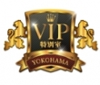 横浜VIP特別室の面接人画像