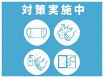 衛生管理のアイキャッチ画像