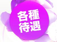 アダム川越・所沢店で働くメリット3
