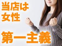 女性第一主義!働きやすさを実感して下さい(^^)のアイキャッチ画像