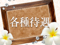 エステティック花椿 盛岡店