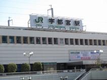 JR宇都宮駅まで徒歩2分