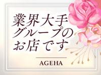 Ageha(YESグループ)