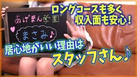 あげまん学園(KDグループ)のバニキシャ(女の子)動画