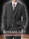 青山GIFT(アオヤマギフト)の面接官