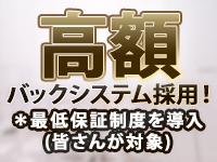 青山GIFT(アオヤマギフト)で働くメリット3
