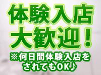 青山GIFT(アオヤマギフト)で働くメリット4