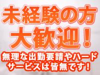 青山GIFT(アオヤマギフト)で働くメリット5