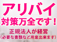 青山GIFT(アオヤマギフト)で働くメリット7