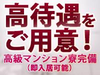 青山GIFT(アオヤマギフト)で働くメリット8