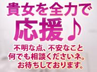 青山GIFT(アオヤマギフト)で働くメリット9