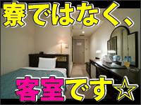 立川素人専門店 AGiTo