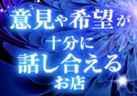 AGORA(アゴラ)早朝6:00オープン!!