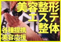 素人系イメージSOAP 彼女感 宇都宮本館で働くメリット7
