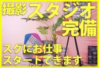 素人系イメージSOAP 彼女感 宇都宮本館で働くメリット9