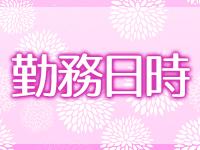 愛コレクション~アイコレ~