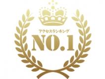 名古屋・三河エリアで人妻No.1の人気店!のアイキャッチ画像