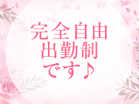Akari~アカリ~で働くメリット2