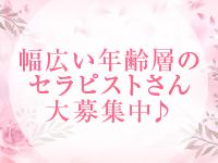 Akari~アカリ~で働くメリット3