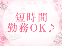 Akari~アカリ~で働くメリット4