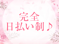 Akari~アカリ~で働くメリット5