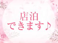 Akari~アカリ~で働くメリット6