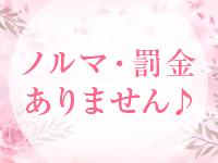 Akari~アカリ~で働くメリット7