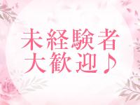 Akari~アカリ~で働くメリット8