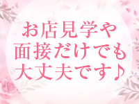 Akari~アカリ~で働くメリット9