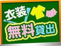 秋葉原コスプレ学園in仙台で働くメリット1