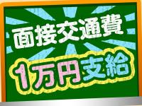 秋葉原コスプレ学園in仙台で働くメリット2