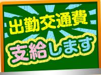 秋葉原コスプレ学園in仙台で働くメリット3