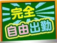 秋葉原コスプレ学園in仙台で働くメリット5