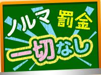秋葉原コスプレ学園in仙台で働くメリット6